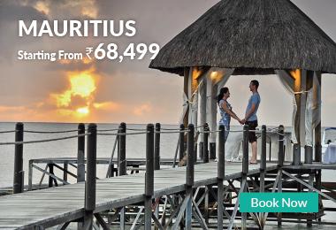 Mauritius 68499