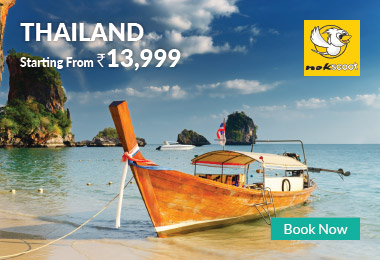 Thailand Deal Rs.14999