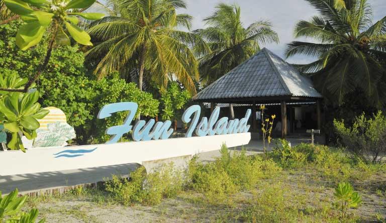 Fun-Island-Exterior