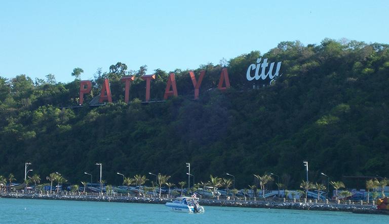 pattaya-city-sign-near-beach-thailand